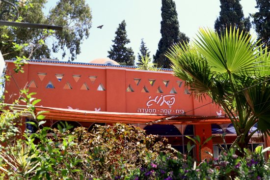 Binyamina, Israel: Our restaurant as seen from the road