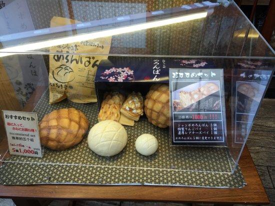 浅草 花月堂 本店, photo0.jpg
