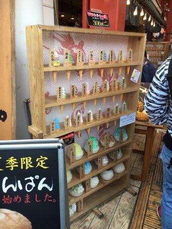 花月堂(浅草本店)张图片
