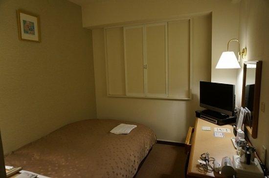 Foto de Pacific Hotel Shiroishi