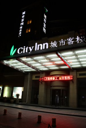 City Inn (Beijing Happy Valley) : Front View