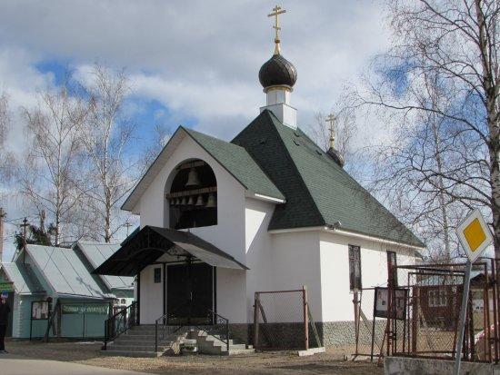 Temple of St. Seraphim Sarovskiy