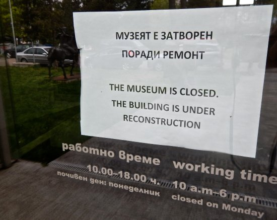 Sofia Arsenal Museum for Contemporary Art : Sign posted on Entrance Door, Mid-April 2017