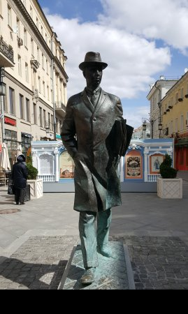 S. Prokofiyev's Museum