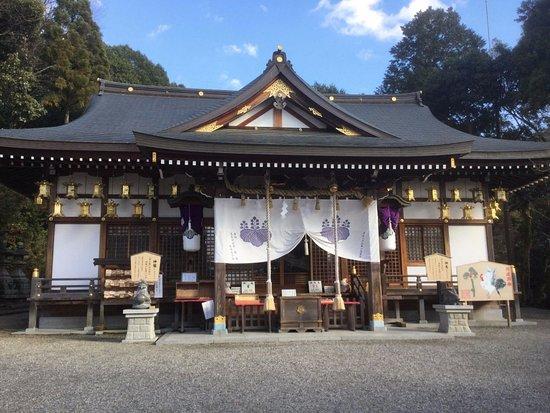 Onji Shrine