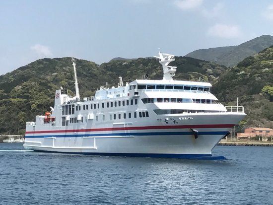 Nomo Shosen Ferry Taiko