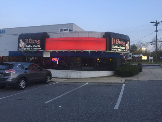 Woodlawn, VA: Ji Bang Sushi Frontage