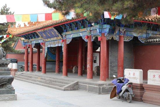 Hohhot, China: Main entrance