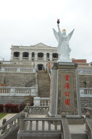 Jinsha, Kinmen: 金湯公園