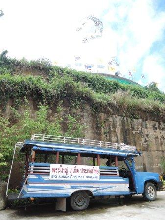 Chalong, Thailand: 2 แถวภูเก็ต
