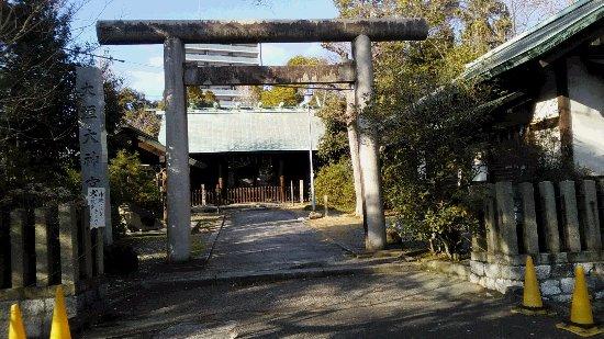 Ogaki Daijingu
