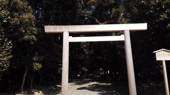 Kanhatorihatadono Shrine