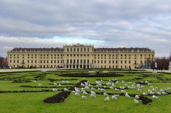Billet coupe-file: visite guidée du palais de Schonbrunn à Vienne