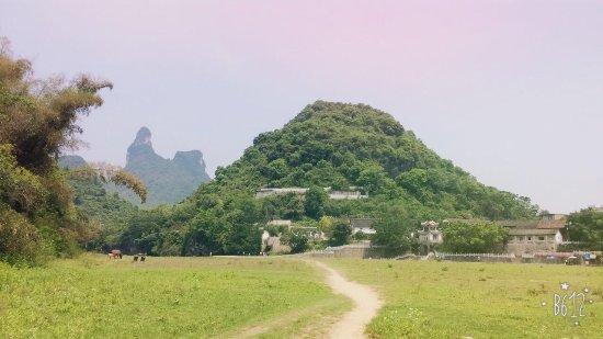 Fuli Ancient Town: photo7.jpg