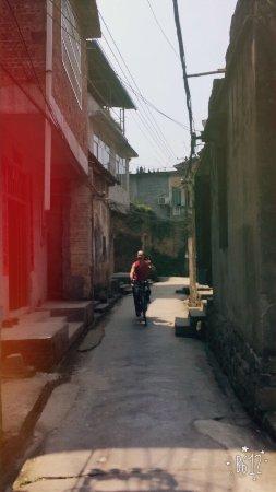 Fuli Ancient Town: photo8.jpg