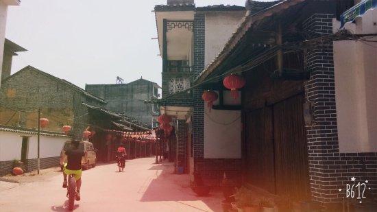 Fuli Ancient Town: photo9.jpg
