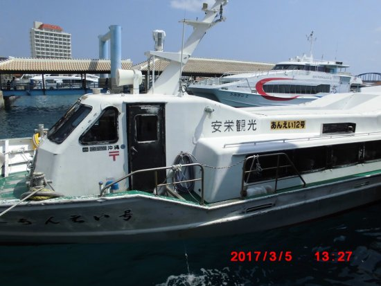 Okinawa Prefecture Resmi