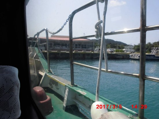Okinawa Prefecture-billede