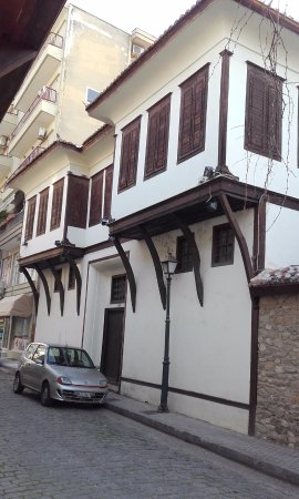 Folklore Museum of Komotini