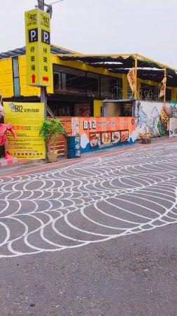 Changhua, Taiwán: 外はこんな感じ