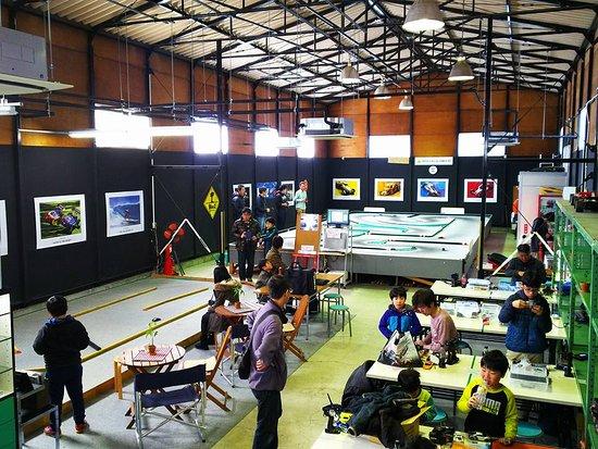 Atsugi, Japón: 店内の様子