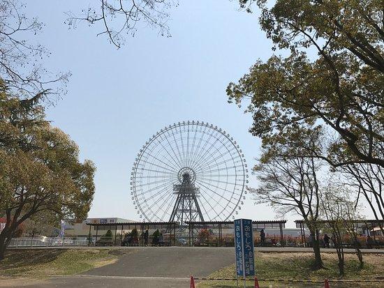 Suita, Japón: photo0.jpg