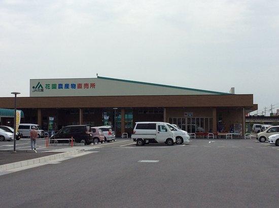 JA Hanazono