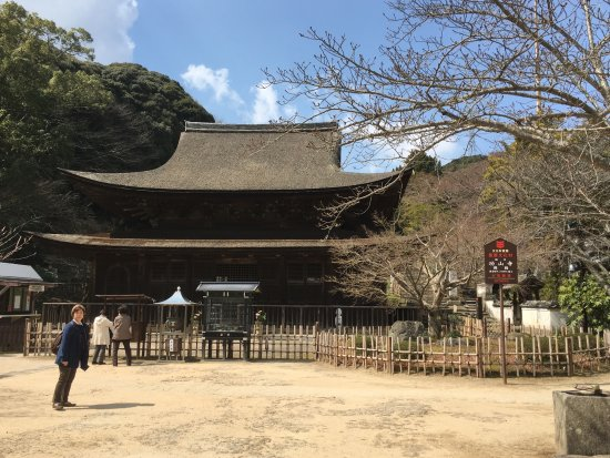 Kozanji Temple Photo
