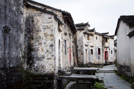 She County, Cina: One of the alleys in the village