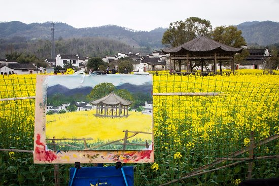 She County, Cina: Artist impression of the village