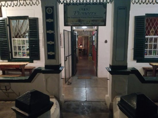 Graaff-Reinet, South Africa: View from outside the main door