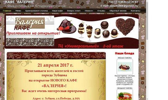 Zubtsov, Russia: www.валерия-кафе.рф