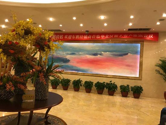 Plaza Hotel Beijing: Lobby