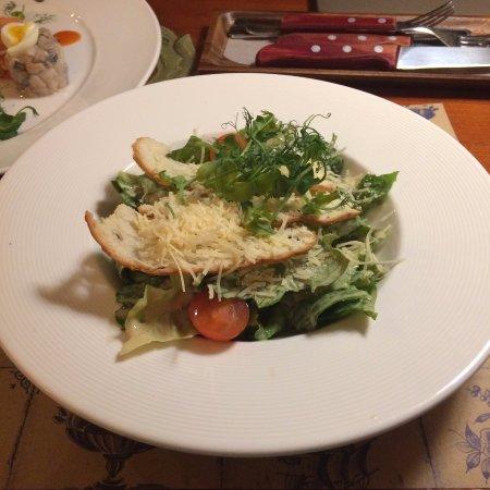 Салат вкусные цезарь