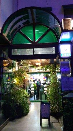 Gongju, Zuid-Korea: Gomanaru Dolssambap