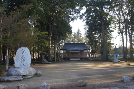 Aiki Shrine