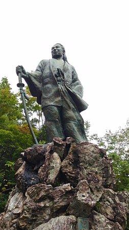 Statue of Yoshimura Kotaro