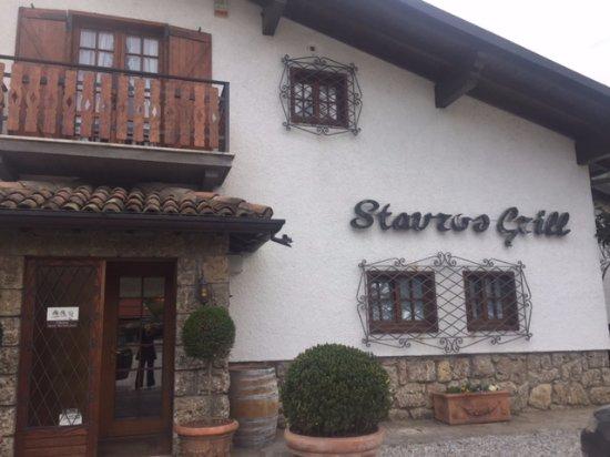L 39 esterno del ristorante picture of stavros fino del for L esterno del ristorante sinonimo