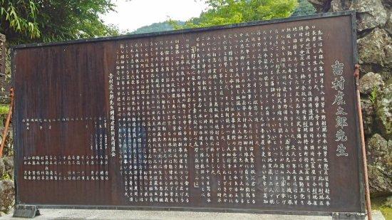 Hoteles en Tsuno-cho