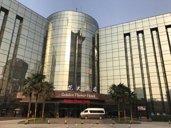 Golden Flower Hotel, Xi'an: Hotel Entrance