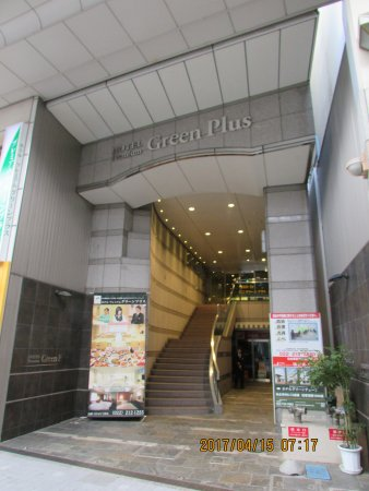 Hotel Premium Green Plus: ホテル入口