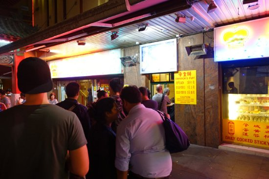 Greater Sydney, Australia: The queue