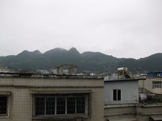 Dafang County, China: view from my room.