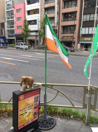 Naan House: Please hoist our flag properly.