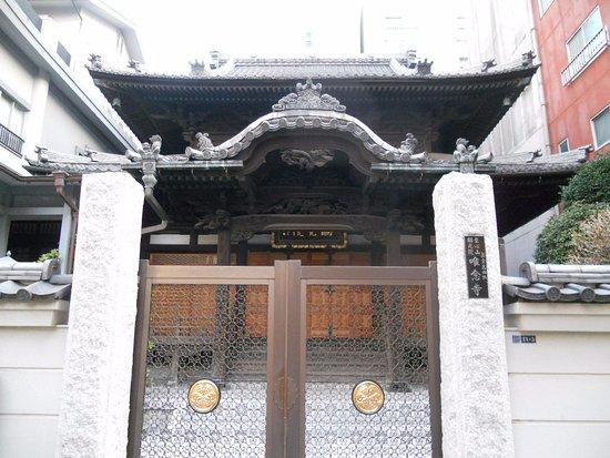 Yuinen-ji Temple