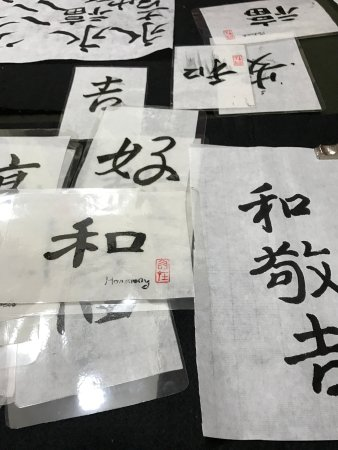 Taipei calligraphy workshop taiwan top tips before you Calligraphy classes near me