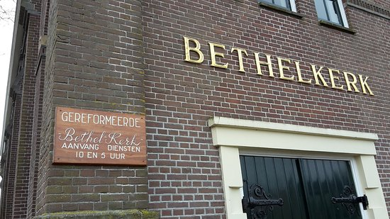 Urk, Nederland: 'gold' letters of the church's name