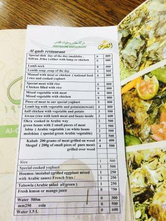 photo0 jpg - Picture of Al-Quds Restaurant, Amman - TripAdvisor