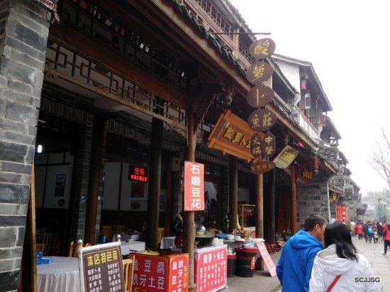 Shuangliu County