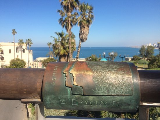 Jaffa Old City : photo4.jpg